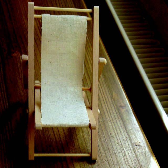 Holzliegestuhl Bezug beige